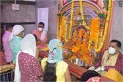 beginning of shardiya navratri from today devotees are worshiping in temples