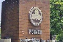 relief news for pgi patients