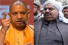 atiq ahmed s fear of yogi government threatens life in coming to up