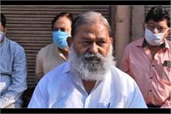 vij big action on nikita murder case