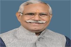 former minister gulab singh kirar joins bjp