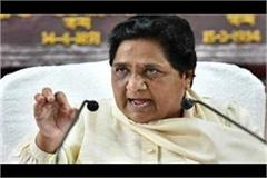 government should accept the demand of farmers by withdrawing mayawati