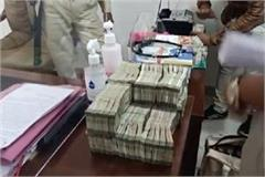 more than 50 lakh cash seized from sangh worker in indore
