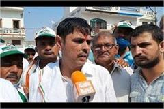 congress candidate induraj narwal inaugurated office