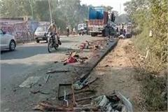 major collision between 2 trucks death of both drivers