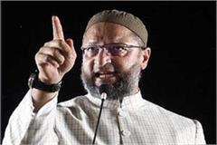 rss can commit violence on royal idgah in krishna janmabhoomi owaisi
