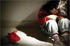 13 year old teenager raped with 4 year old innocence