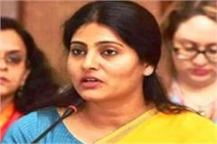 tension between anupriya patel and dm sushil front opened against bjp