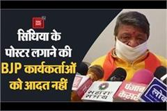 kailash vijayvargiya s big statement in barwani