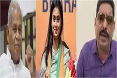 manjhi ananth and sheryasi destiny will defined by voters in first phase
