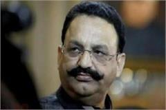 gangster court issued warrant to bahubali mla mukhtar ansari