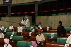 navjot sidhu join assembly session