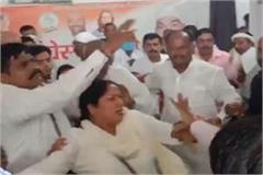 congress made rape accused candidate woman leader protests leaders beaten