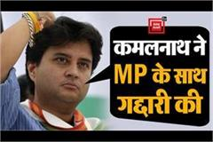 big statement of jyotiraditya scindia in gwalior