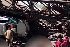 tourist s car falls in misty drain two killed two injured