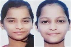 these twin sisters want to become doctors good marks in neet exam
