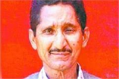 cpi leader hansraj was attacked by miscreants condition critical
