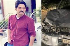 punjabi singer jass bajwa accident