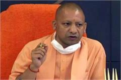 corona recovery rate in lucknow and meerut should be improved further yogi