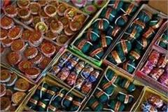 firecrackers sold through lottery at shops