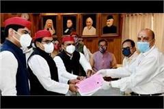 ram gopal yadav nominated for rajya sabha election