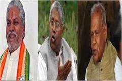 prestige of jitan ram uday narayan and prem kumar at stake in gaya