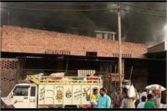 factory fire in bhiwani