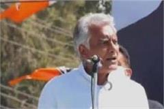 jakhar said farmers on roads while handling crops