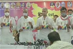 chirag released ljp vision letter bihar first bihari first