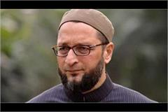 owaisi said after the name of pfi on hathras case