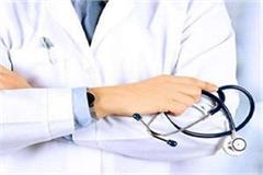 medical experts decreased due to job in punjab government sector