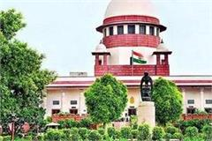 hc will provide protection to the victim monitor the cbi investigation sc
