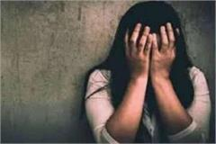 6 men gang raped with a girl