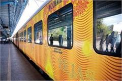 tejas express will run on the track from october 17