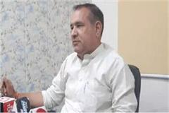 jp mla jogi ram rejected post chairman