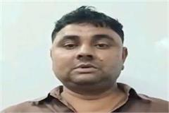 ballia murder case accused dhirendra singh viral video