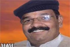 mla mahesh trivedi threatens deceased deputy sp devendra mishra audio viral