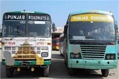 half dozen roadways affected in punjab