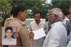 baghpat up police rescues businessman safely