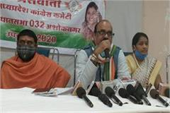congress say s fear is not fear but an atmosphere of peace