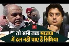 big statement of narendra tomar
