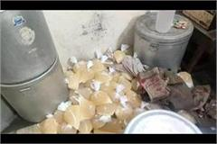 making ghee fake factory busted