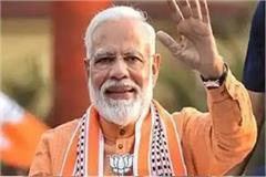 pm modi to address 3 election rallies in bihar tomorrow