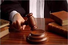 double murder case court life imprisonment to 6 people of same family