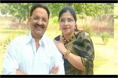 fir against farhat wife of bsp mp afzal ansari