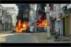 uproar over idol immersion in munger angry mob set fire to police station