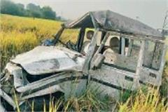 impaired balance of overspeed bolero car one death