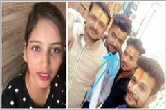 love jihad case bilal caught in ajmer s hotel bareilly girl also recovered
