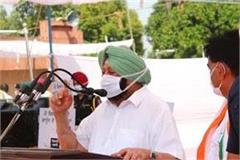 captain amarinder singh gave a big statement in sangrur rally