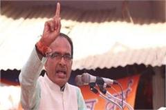 cm shivraj s meetings canceled after the high court s decision